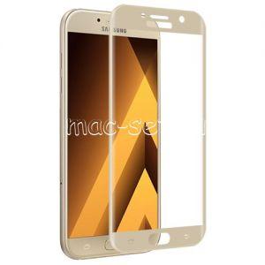 Защитное стекло 3D для Samsung Galaxy A5 (2017) A520 [изогнутое на весь экран] (золотистое)