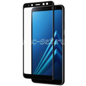 Защитное стекло 3D для Samsung Galaxy A8 (2018) A530 [изогнутое на весь экран] (черное)