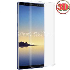 Защитное стекло 3D для Samsung Galaxy Note 8 N950 [изогнутое на весь экран] (прозрачное)
