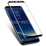 Защитное стекло 3D для Samsung Galaxy S8 G950 [изогнутое на весь экран] (черное)
