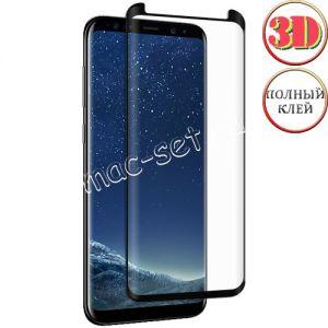 Защитное стекло 3D для Samsung Galaxy S8+ G955 [изогнутое клеится полностью] (черное)