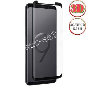 Защитное стекло 3D для Samsung Galaxy S9+ G965 [изогнутое клеится полностью] (черное)