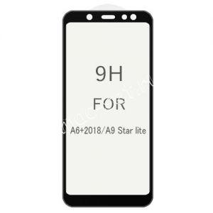 Защитное стекло 3D для Samsung Galaxy A6+ (2018) A605 [изогнутое клеится на весь экран] (черное)