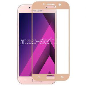 Защитное стекло для Samsung Galaxy A5 (2017) A520 [на весь экран] Red Line (розовое)
