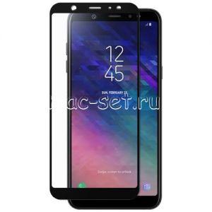 Защитное стекло для Samsung Galaxy A6+ (2018) A605 [на весь экран] (черное)