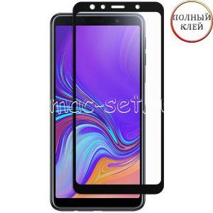 Защитное стекло для Samsung Galaxy A7 (2018) A750 [клеится на весь экран] (черное)