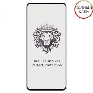 Защитное стекло для Samsung Galaxy A72 A725 [клеится на весь экран] Premium (черное)
