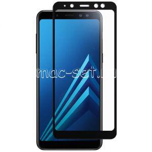 Защитное стекло для Samsung Galaxy A8 (2018) A530 [на весь экран] (черное)