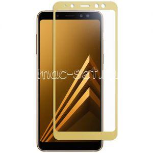 Защитное стекло для Samsung Galaxy A8 (2018) A530 [на весь экран] (золотистое)