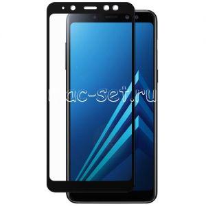 Защитное стекло для Samsung Galaxy A8+ (2018) A730 [на весь экран] (черное)