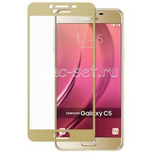 Защитное стекло для Samsung Galaxy C5 C5000 [на весь экран] (золотистое)