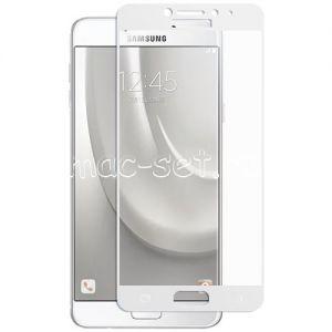 Защитное стекло для Samsung Galaxy C7 C7000 [на весь экран] (белое)