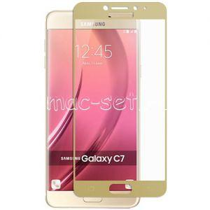 Защитное стекло для Samsung Galaxy C7 C7000 [на весь экран] (золотистое)