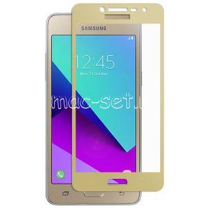 Защитное стекло для Samsung Galaxy J2 Prime G532 [на весь экран] (золотистое)