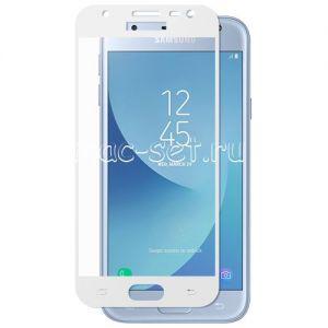 Защитное стекло для Samsung Galaxy J3 (2017) J330 [на весь экран] (белое)
