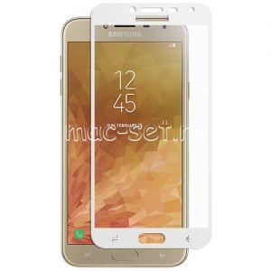 Защитное стекло для Samsung Galaxy J4 (2018) J400 [на весь экран] (белое)