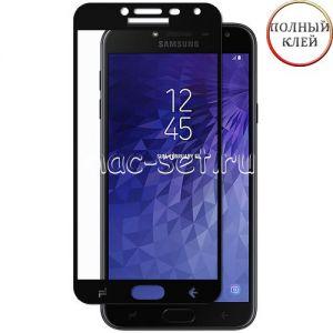 Защитное стекло для Samsung Galaxy J4 (2018) J400 [клеится на весь экран] (черное)