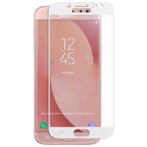 Защитное стекло для Samsung Galaxy J5 (2017) J530 [на весь экран] (белое)