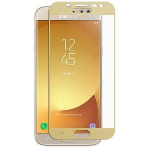 Защитное стекло для Samsung Galaxy J5 (2017) J530 [на весь экран] (золотистое)
