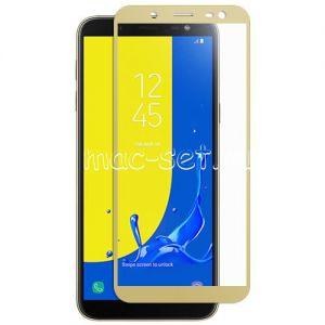Защитное стекло для Samsung Galaxy J6 (2018) J600 [на весь экран] (золотистое)