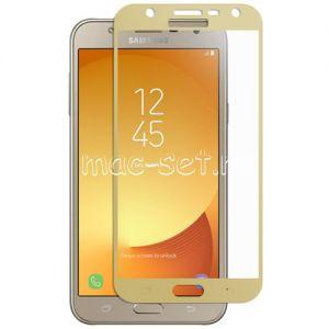 Защитное стекло для Samsung Galaxy J7 Neo J701 [на весь экран] (золотитстое)