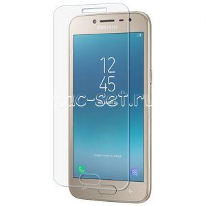 Защитное стекло для Samsung Galaxy J2 (2018) J250