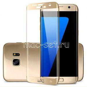 Защитное стекло 3D для Samsung Galaxy S7 edge G935 [изогнутое на весь экран] (золотистое)