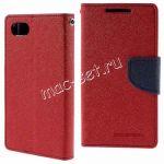 Чехол-книжка для Sony Xperia Z5 Compact (красный) MERCURY / GOOSPERY