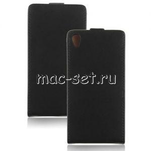 Чехол-книжка вертикальный флип кожаный для Sony Xperia Z3 / Z3 Dual (черный) Премиум