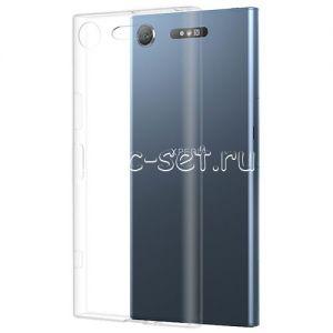 Чехол-накладка силиконовый для Sony Xperia XZ1 / XZ1 Dual (прозрачный 0.5мм)