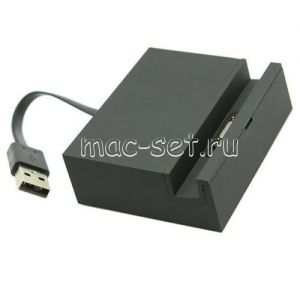 Док-станция магнитная для Sony Xperia (черная)