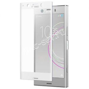 Защитное стекло 3D для Sony Xperia XZ1 Compact [изогнутое на весь экран] (белое)