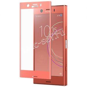Защитное стекло 3D для Sony Xperia XZ1 Compact [изогнутое на весь экран] (розовое)