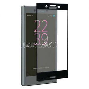 Защитное стекло для Sony Xperia X Compact [на весь экран] (черное)