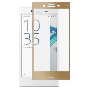 Защитное стекло для Sony Xperia X Compact [на весь экран] (золотистое)