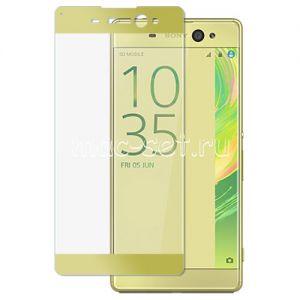 Защитное стекло для Sony Xperia XA Ultra / Dual [на весь экран] Aiwo (золотистое)