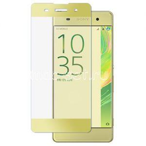 Защитное стекло для Sony Xperia XA / XA Dual [на весь экран] (золотистое)