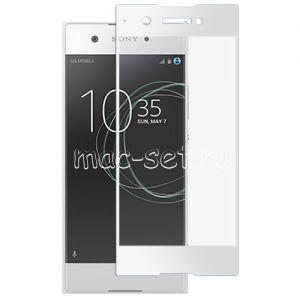 Защитное стекло для Sony Xperia XA1 / XA1 Dual [на весь экран] Aiwo (белое)