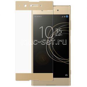 Защитное стекло для Sony Xperia XA1 Plus / Dual [на весь экран] (золотистое)
