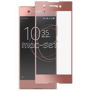 Защитное стекло для Sony Xperia XA1 / XA1 Dual [на весь экран] Aiwo (розовое)