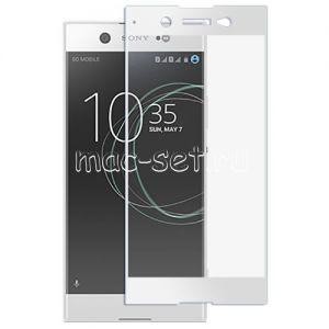 Защитное стекло для Sony Xperia XA1 Ultra / Dual [на весь экран] (белое)