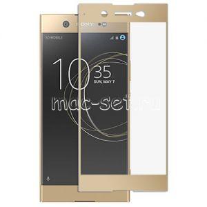 Защитное стекло для Sony Xperia XA1 Ultra / Dual [на весь экран] (золотистое)