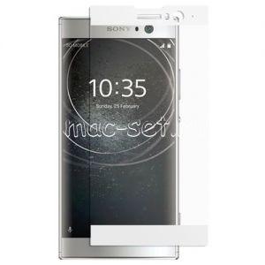 Защитное стекло для Sony Xperia XA2 / XA2 Dual [на весь экран] (белое)