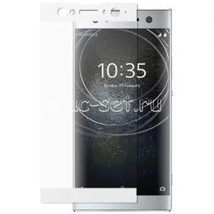 Защитное стекло для Sony Xperia XA2 Ultra / Dual [на весь экран] (белое)