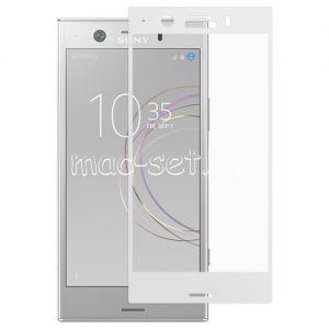 Защитное стекло для Sony Xperia XZ1 Compact [на весь экран] (белое)