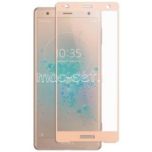Защитное стекло для Sony Xperia XZ2 / XZ2 Dual [на весь экран] Aiwo (розовое)