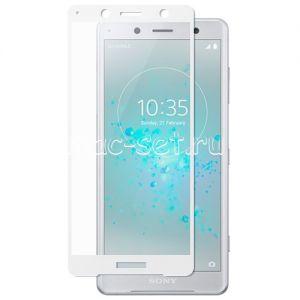 Защитное стекло для Sony Xperia XZ2 Compact [на весь экран] Aiwo (белое)