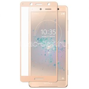 Защитное стекло для Sony Xperia XZ2 Compact [на весь экран] Aiwo (розовое)