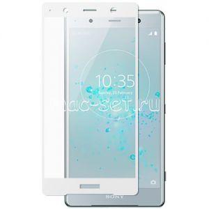 Защитное стекло для Sony Xperia XZ2 Premium [на весь экран] (белое)