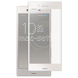 Защитное стекло для Sony Xperia XZs / XZs Dual [на весь экран] Aiwo (белое)